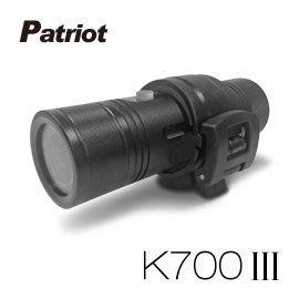 (送16G卡)【皓翔】愛國者 K700 III 三代 超廣角170度防水型1080P 機車行車記錄器
