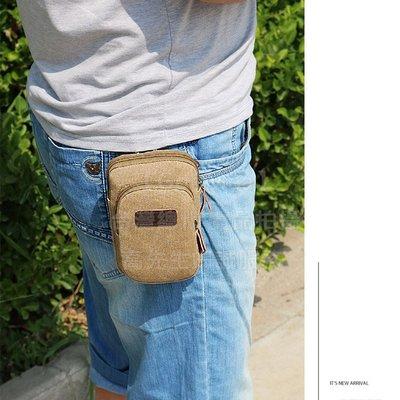 【GooMea】3免運 SUGAR Y8 MAX pro 帆布腰包 腰袋 掛脖 手機套 拉鍊 掛頸 卡藍 手機袋