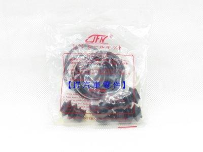 【JT汽材】豐田 ALTIS 01-07 前 煞車 分邦 卡鉗 活塞 分幫 修理包 全新品