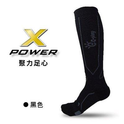 【eg-play一同趣郊遊】X Power聚力足心 運動機能襪   黑色
