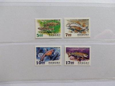 特349櫻花鉤吻鮭郵票新4全