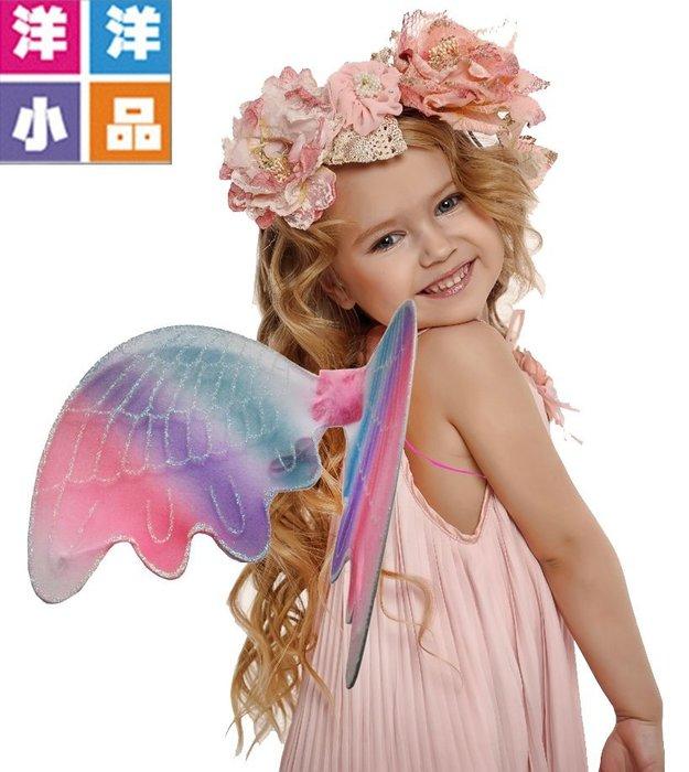 【洋洋小品可愛天使翅膀* 】兒童小朋友小天使裝扮小天使翅膀萬聖節聖誕節化妝表演舞會派對造型角色扮演服裝道具蝴蝶翅膀