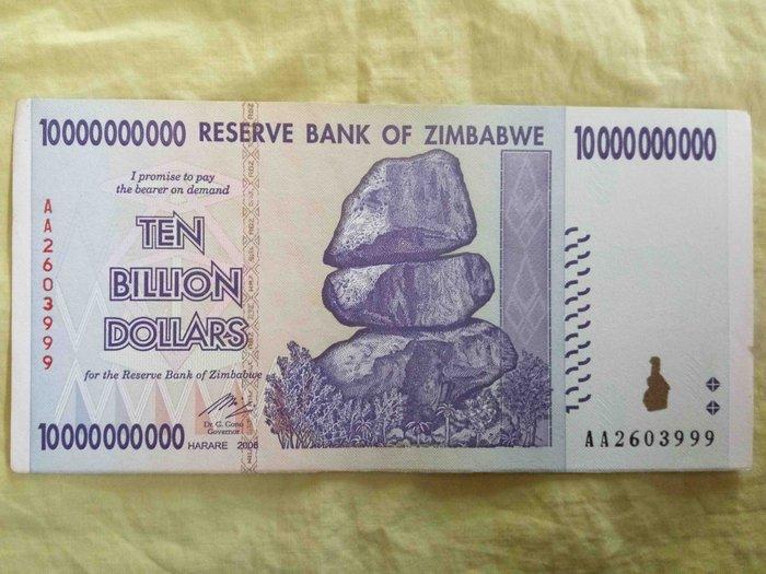 【HB】辛巴威100億紙鈔 非流通之鈔票-9成新(HB-O-0007)