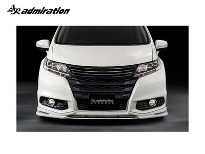 【Power Parts】ADMIRATION 前下巴(素材) HONDA ODYSSEY RC1 2015-