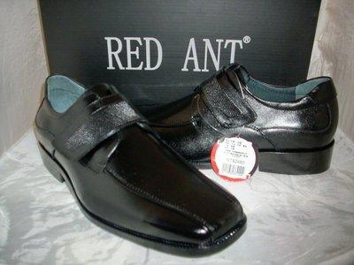 RED ANT紅螞蟻~牛皮厚底氣墊皮鞋 NO:9516顏色: 黑色 ~~~5折特價1240元 嘉義縣