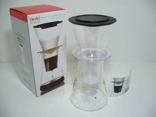 【88商鋪】iwaki 耐熱玻璃ガラス食器・(K8644-CL)・冰滴咖啡壺/(440ml) 獨享壺/滴漏器具/濾掛咖啡