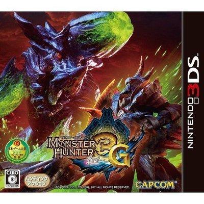 【二手遊戲】任天堂 3DS 魔物獵人3G MONSTER HUNTER 3G 日文版 日版 日本機專用【台中恐龍電玩】