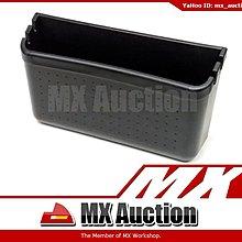 MX Auction - [VB-008] 汽車 車用 助手席 簡約 長型 置物盒 置物盤 置物架 電話 油卡 可用 (黑色)