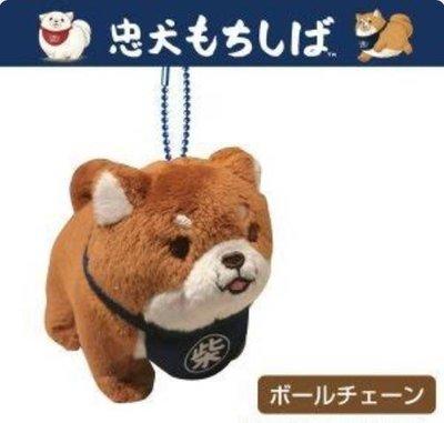 日本 忠犬麻糬 柴犬 吊飾 現貨