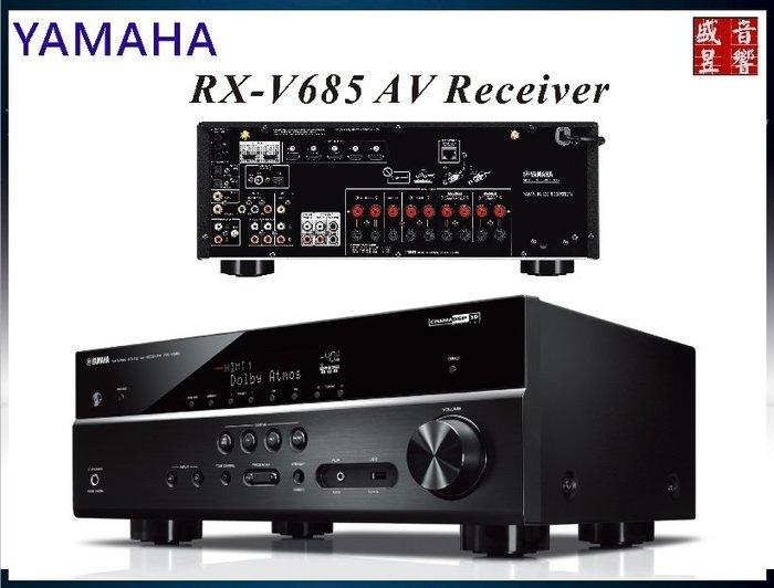 盛昱音響/日本 YAMAHA RX-V685 環繞擴大機公司貨【另有RX-A1080/RX-A2080/RX-A3080