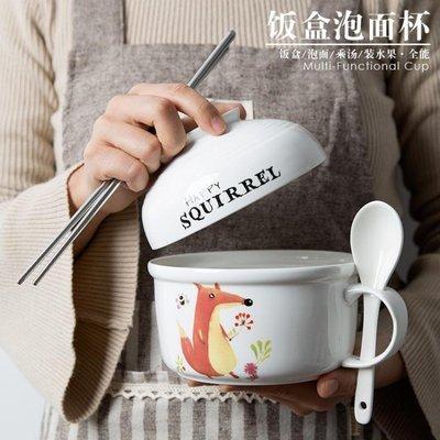 便當盒 一個  陶瓷飯盒微波爐便當盒飯碗瓷碗泡面杯碗帶蓋杯湯碗勺筷