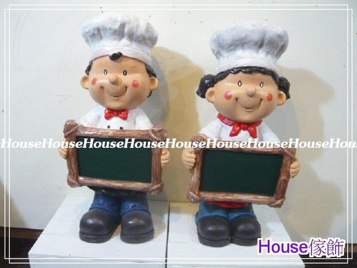 *清倉價*︵House傢飾︵*大型~復古風格~男女廚師拿黑板 ~(2個一組)