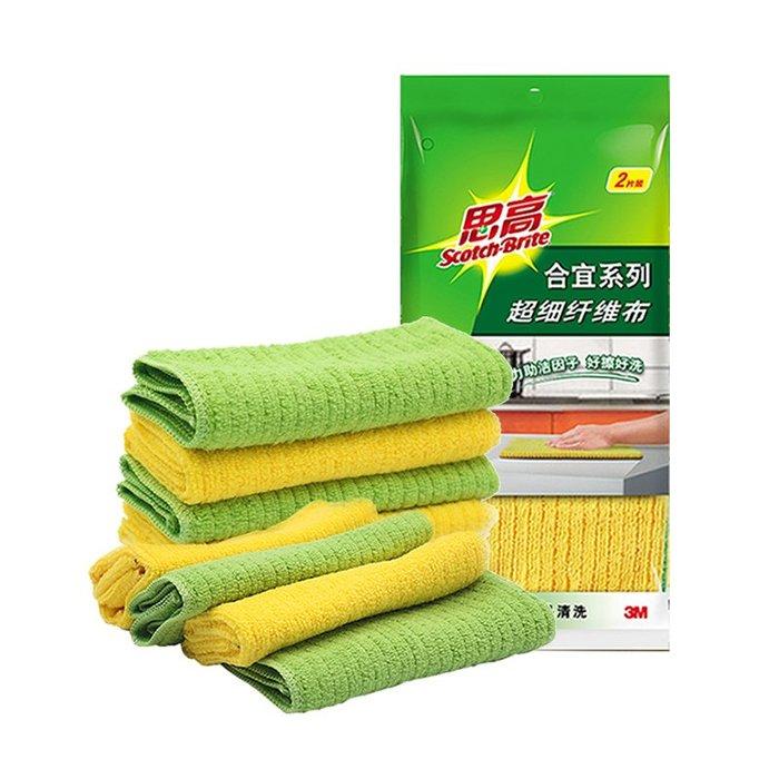 奇奇店-熱賣款 3M思高細纖維抹布吸水加厚廚房餐廳家居家用洗碗洗鍋清潔布刷碗布