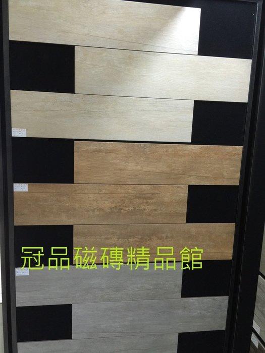 ◎冠品磁磚精品館◎西班牙精品-數位噴墨木紋磚(共三色) – 22X90CM