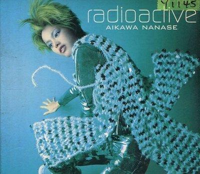 *還有唱片行* AIKAWA NANASE / RADIO ACTIVE 二手 Y1145