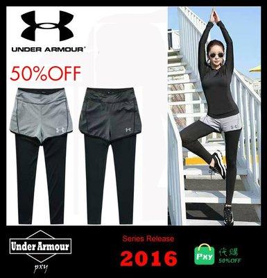 Pxy * Under Armour  UA 女 運動緊身 健身長褲 訓練  排汗 透氣 四色
