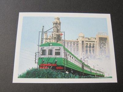 【雲品三】阿塞拜疆Azerbaijan 1996 Sc 548 Train MNH 庫號#AT1 58283