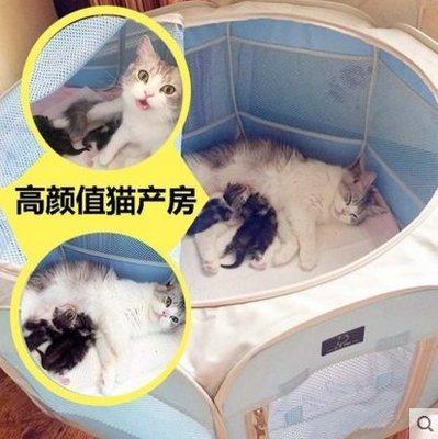【興達生活】A4Pet 貓窩封閉式 寵物帳篷狗窩小型犬泰迪狗帳篷貓咪用品 貓產房`31475