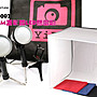 YD- 007- 迷你攝影棚雙LED燈KIT+四色背景布+迷...