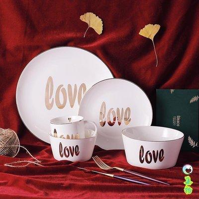 (免運)金色年華套裝 歐式餐具早餐碗盤杯餐具套裝碗盤子婚慶送禮餐具