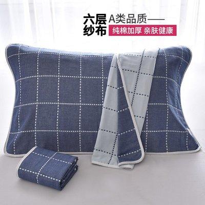 【ulker_801營業中】6六層純棉紗布枕頭整巾大人枕巾防螨抗菌一對裝全棉家用簡約北歐