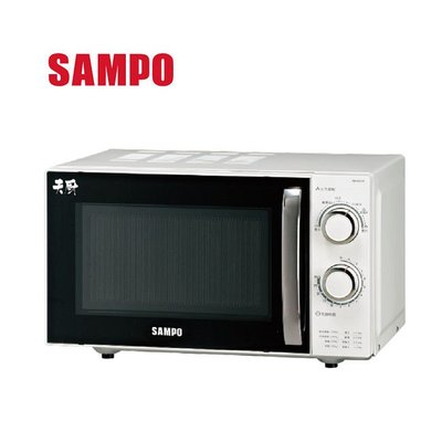 ☎『下殺↘自取更優惠』SAMPO【RE-P201R】聲寶 20L平台式微波爐/5段火力/30分鐘定時