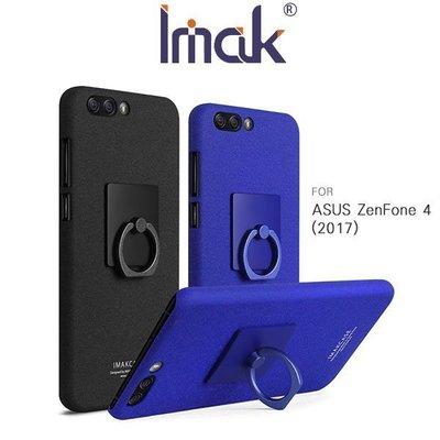 高雄【MIKO手機館】Imak ASUS ZenFone4 ZE554KL 創意支架牛仔殼 手機套 手機保護殼(AY5)