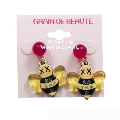 BHJ644-法國品牌Grain de Beaute 施華洛世奇晶鑽可愛蜜蜂抗過敏耳釘 耳環【韓國製】Aznavour