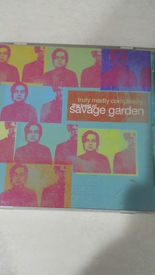 野人花園savage garden truly madly completely