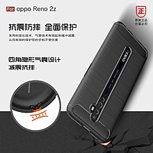 金山3C配件館 OPPO RENO 2Z CPH1951 (6.5吋) 防撞殼 防摔套 背蓋 手機皮套 手機包 手機殼