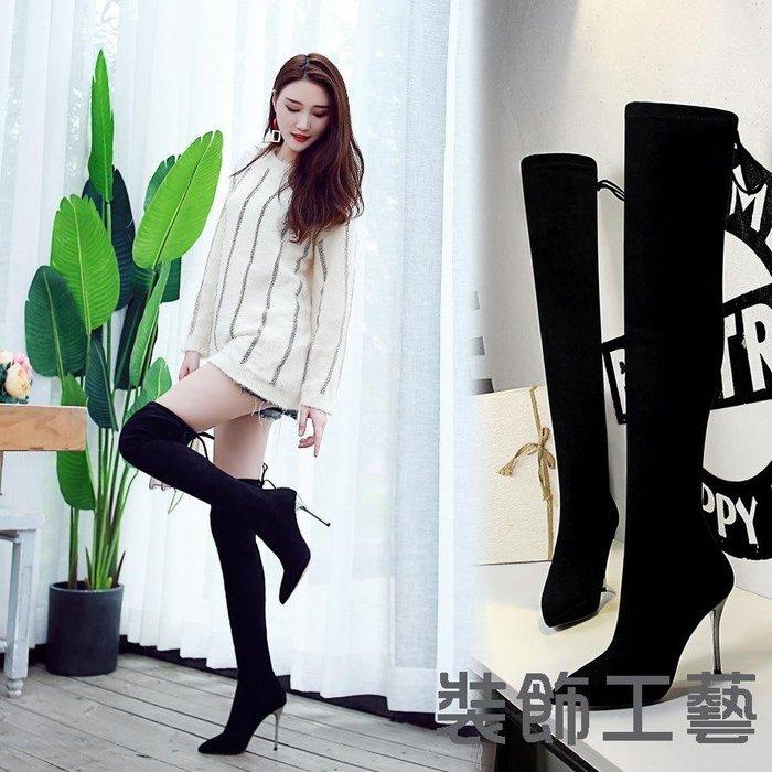 8663-5簡約長筒靴超高跟絨面尖頭性感夜店顯瘦修腳過膝長靴