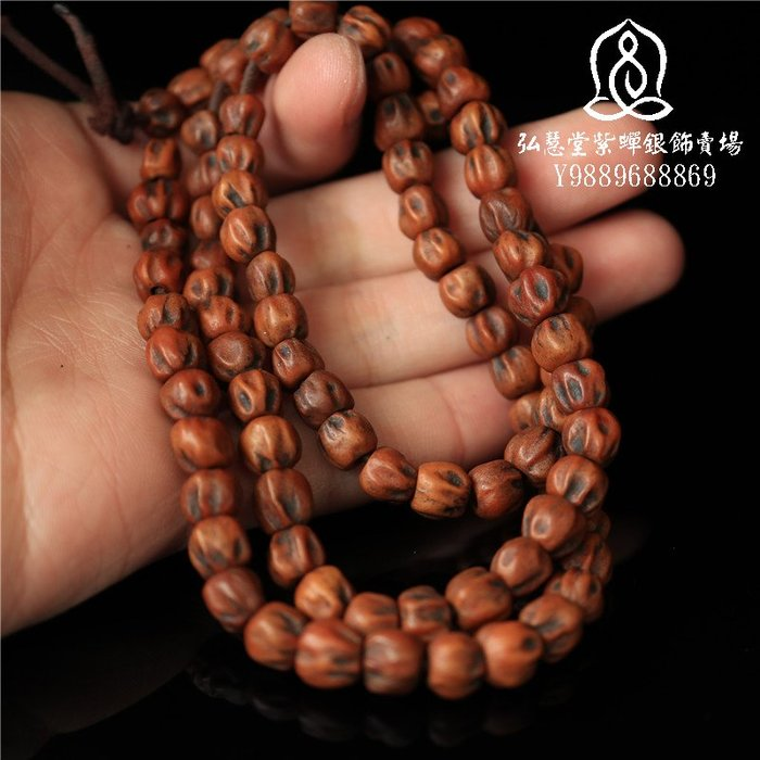 【弘慧堂】100%包老西藏老百香籽菩提子念珠藏式老百香籽