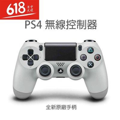 24H閃電出貨 PS4原廠手把 光條觸...