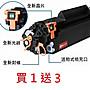 *3C百貨*(買1送3)CF279A(79A)全新副廠(高...