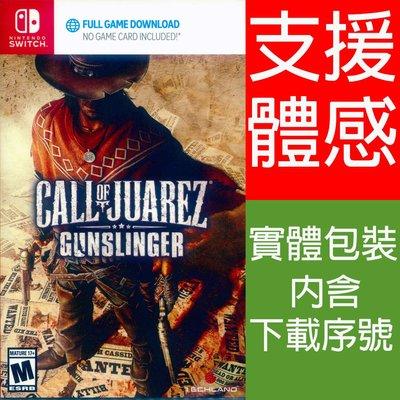 (現貨全新) NS SWITCH 荒野雙蛟龍:槍神 英日文美版 Call Of Juarez Gunslinger下載版