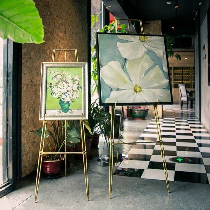 歐式鐵藝油畫架子相框架落地支架展示架 海報架照片托架婚慶畫架igo