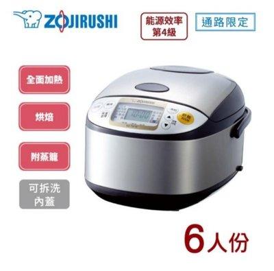 momo代購-ZOJIRUSHI象印*6人份*微電腦電子鍋NS-TSF10
