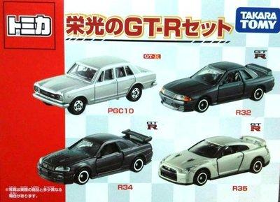 【TAKARA TOMY TOMICA】多美小汽車  榮光的GT-R  一組4入