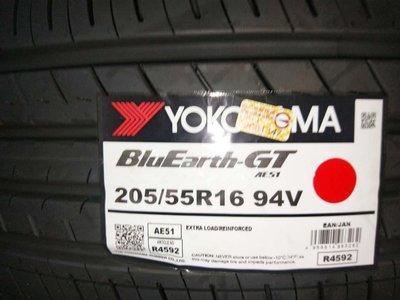 台北永信輪胎~橫濱輪胎 AE51 205/55R16 94V 日本製 含安裝 定位