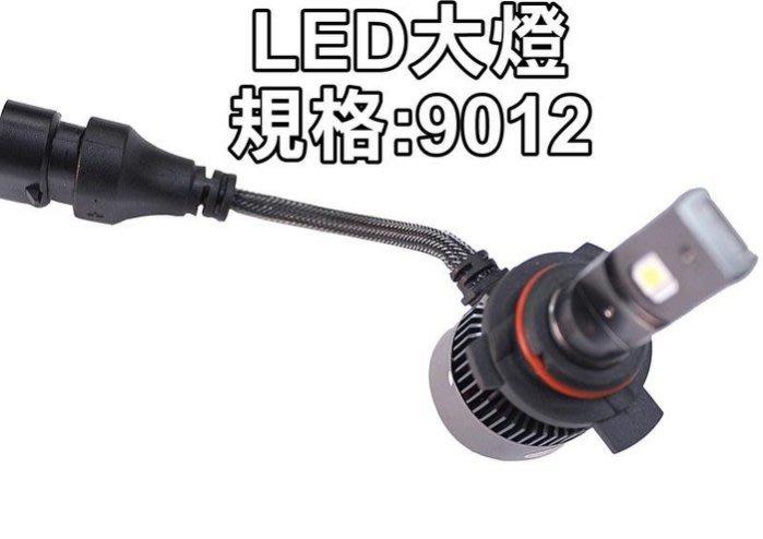 台中【阿勇的店】一體成形 一年保固 V88白光LED大燈 i-MAX 近燈 H11 TX3570晶片 聚焦準確爆亮穩定