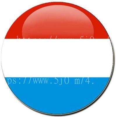 〈世界國旗〉盧森堡 國旗胸章 (直徑3.2公分)