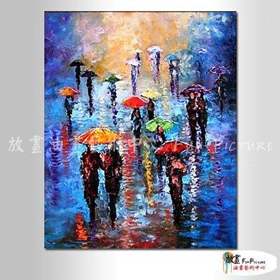【放畫藝術】漫步雨夜B195 純手繪 直幅 藍底 冷色系 精選 油畫 無框畫 民宿 餐廳 裝潢 室內設計
