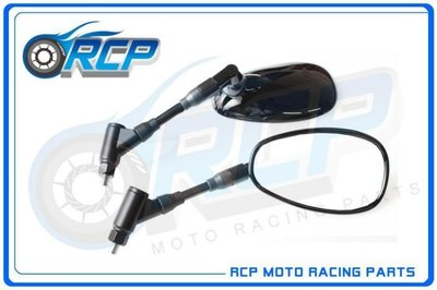 RCP BOULEVARD M50 黑色 後視鏡 後照鏡 台製 外銷品 195