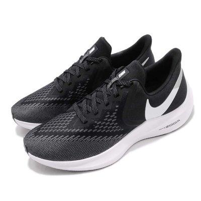 =CodE= NIKE ZOOM WINFLO 6 針織網布慢跑鞋(黑白灰) AQ7497-001 輕量 透氣 避震 男