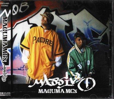 八八 - MAGUMA MC's - MASSIVE - 日版