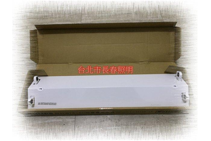 台北市長春路 飛利浦 TMS030 山型吸頂燈 2尺*2管 8w*2管 取代 東亞 FS2243 、不含燈管