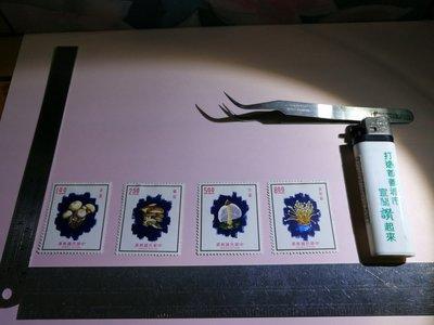 銘馨易拍重生網 107SP618 早期 63年 香菇郵票(即4張一標) 保存如圖 特價讓藏
