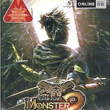 PS2 魔物獵人2 Monster Hunter 2  初回版 純日版 二手品