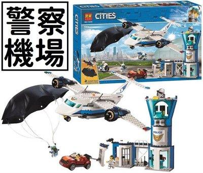 高積木 博樂翼11210 警察運輸機 飛機場塔台 跳傘 空中警察基地 空軍基地 城市CITY 相容樂高LEGO60210