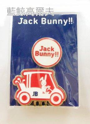 藍鯨高爾夫  JACK BUNNY!!    MARKER & CLIP   (紅) #MARK